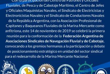 REUNIÓN DE GREMIOS MARÍTIMOS SECTOR FLUVIAL Y DE CABOTAJE