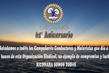 61° ANIVERSARIO DE NUESTRA INSTITUCIÓN