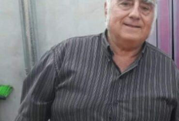 Carlos Armando Guevara